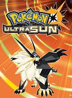 Pokemon Ultra Sun Box Art