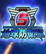 Earth Defense Force 5 Box Art