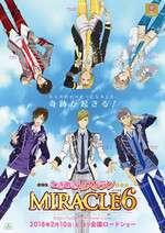 劇場版ときめきレストラン☆☆☆ MIRACLE6 Box Art
