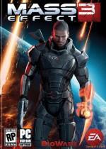 Mass Effect 3 Box Art