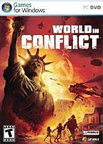 World in Conflict Box Art