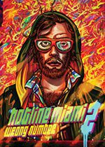 Hotline Miami 2: Wrong Number Box Art