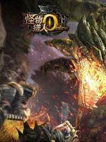 Monster Hunter Online Box Art