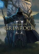 Legend of Grimrock 2 Box Art