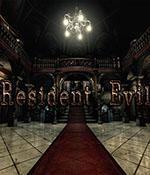 Resident Evil HD Box Art
