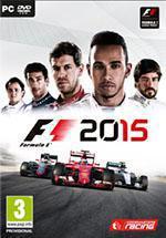 F1 2015 Box Art