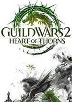 Guild Wars 2: Heart of Thorns Box Art