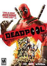 Deadpool Box Art