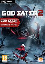 God Eater 2: Rage Burst Box Art
