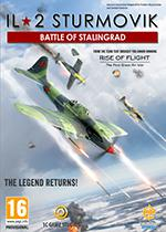 IL-2 Sturmovik: Battle of Stalingrad Box Art