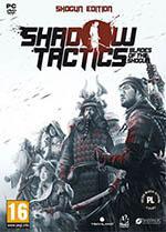 Shadow Tactics: Blades of the Shogun Box Art