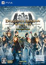Dragon's Dogma Online Box Art