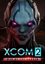 XCOM 2: War of the Chosen Box Art
