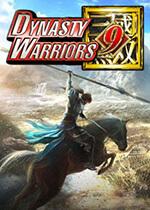 Dynasty Warriors 9 Box Art