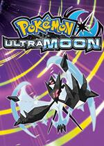 Pokemon Ultra Moon Box Art