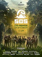 SOS Box Art