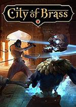 City of Brass Box Art