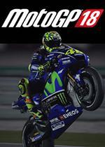 MotoGP 18 Box Art
