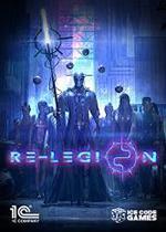 Re-Legion Box Art