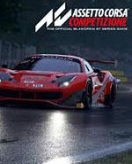 Assetto Corsa Competizione Box Art