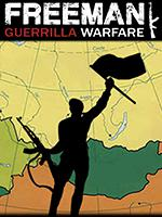 Freeman: Guerrilla Warfare Box Art