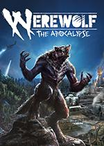 Werewolf: The Apocalypse Box Art
