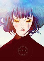 GRIS Box Art