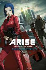 攻殻機動隊ARISE border : 2 Ghost Whispers Box Art