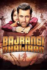 Bajrangi Bhaijaan Box Art