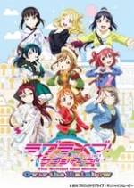 Love Live! Sunshine!! The School Idol Movie Over the Rainbow Box Art