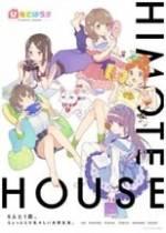 Himote House Box Art